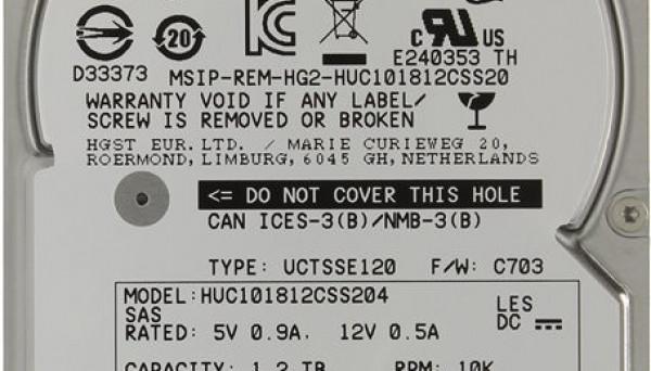HUC101812CSS204 12Gb 2.5