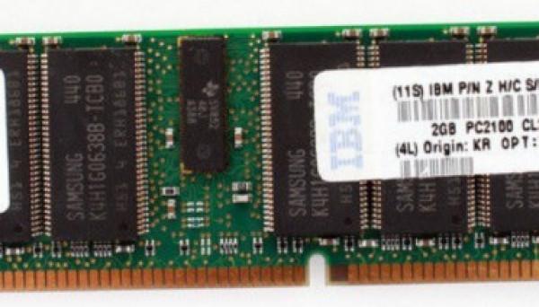 09N4309 REG PC2100 2048Mb ECC