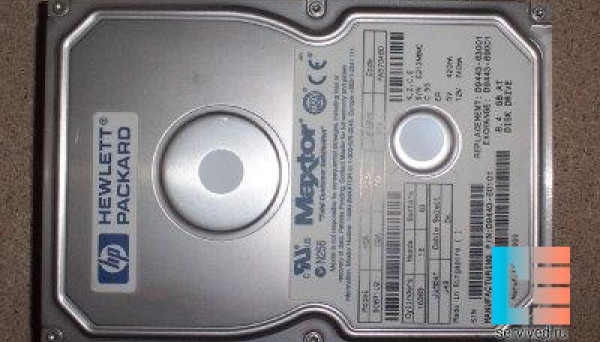 D8265-63000 E800 133MHz для LC2000, LH3000, 128MB DIMM