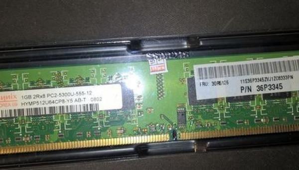 30R5126 SDRAM PC2-5300 ECC 1GB DDR2