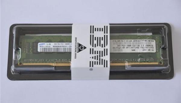 41Y2729 DIMM PC2-5300 CL5 ECC DDR2 2GB (2x1GB)