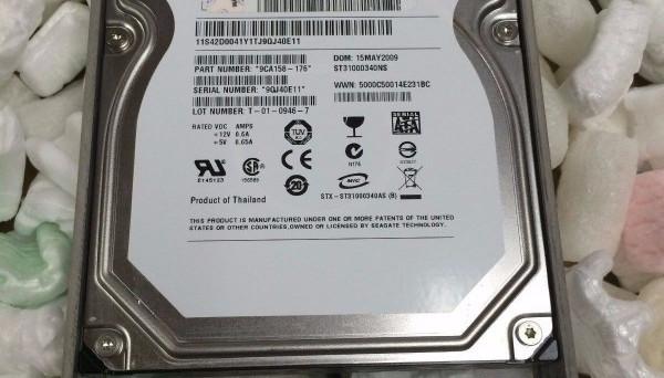 44X2459 Storage SATAII System 1Tb (U300/7200/32Mb)