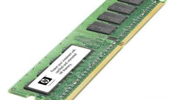 450259-B21 MB) ECC PC2-6400 DDR2 (1x1024 1024 MB