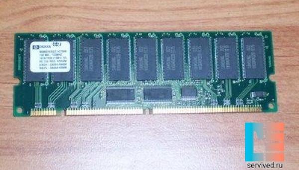 D8266-69000 PC-133 SDRAM ECC 256MB DIMM